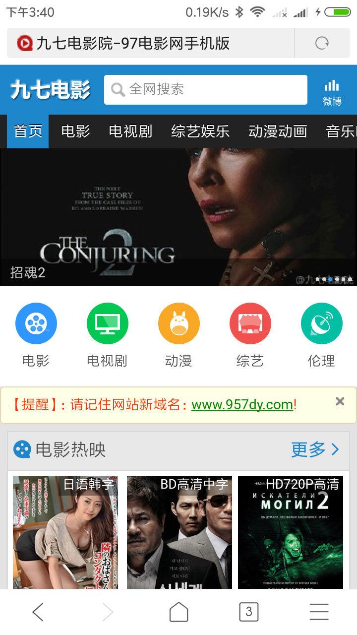 免费的手机电影网站 有些内容 你懂的 Screen10