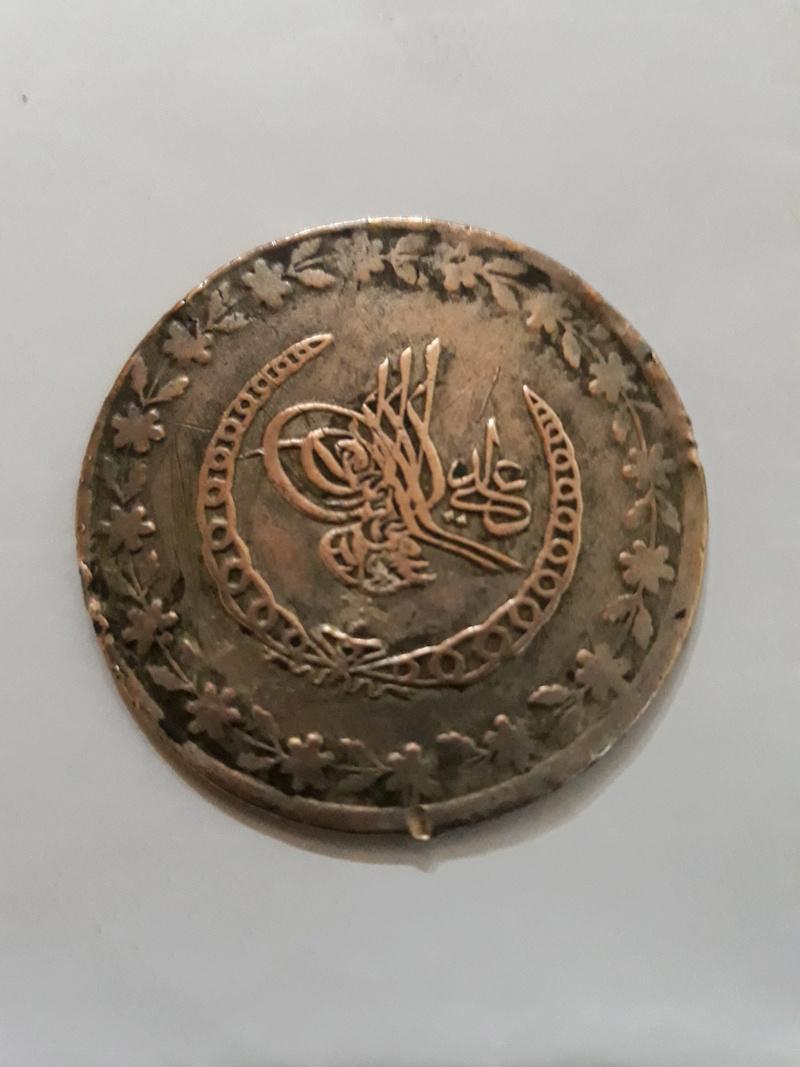 عملة عثمانية ضرب قسطنطينية 1223 ضرب 22 Oyoaoa15