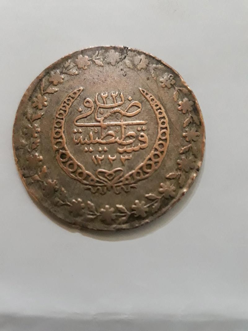 عملة عثمانية ضرب قسطنطينية 1223 ضرب 22 Oyoaoa16