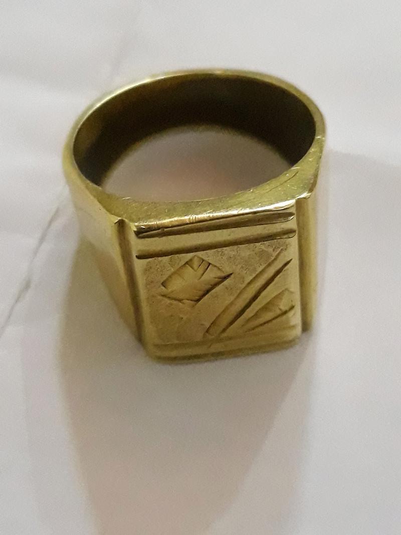الرجاء تقييم هذا الخاتم  Oyoaoa19