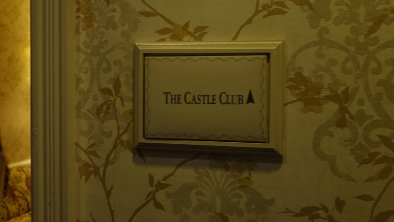 Castle Club al Disneyland Hotel Dsc00531
