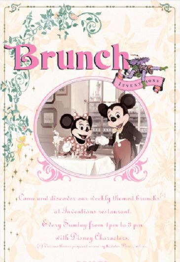 Brunch domenicale al Disneyland Hotel Brunch10