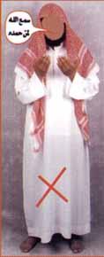 تعلم كيفية الصلاة الصحيحة بالصور 1010