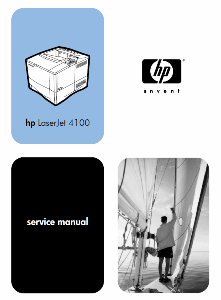 service - Инструкции (Service Manual, UM, PC) фирмы Hewlett Packard (HP). - Страница 2 Hp_sm_12