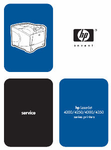 service - Инструкции (Service Manual, UM, PC) фирмы Hewlett Packard (HP). - Страница 2 Hp_sm_14