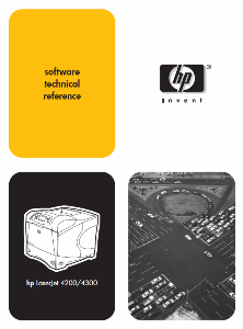 service - Инструкции (Service Manual, UM, PC) фирмы Hewlett Packard (HP). - Страница 2 Hp_sm_15