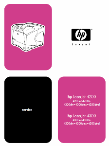 service - Инструкции (Service Manual, UM, PC) фирмы Hewlett Packard (HP). - Страница 2 Hp_sm_16
