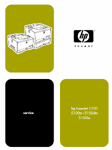 service - Инструкции (Service Manual, UM, PC) фирмы Hewlett Packard (HP). - Страница 2 Hp_sm_20
