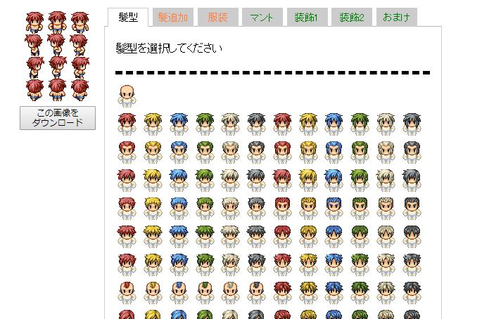"""""""Novo"""" Gerador Famitsu Captur11"""