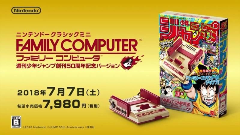 Nintendo NES Mini - Novembre 2016 - Page 2 Famico10