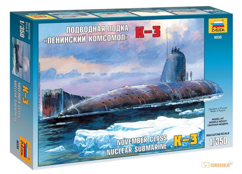 атомные подводные лодки К-19, К-3 Sborna11