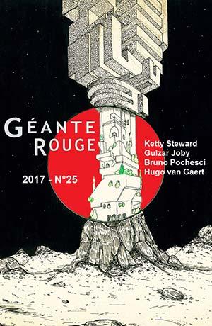 Publications d'Elanor Gr2510