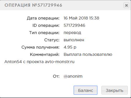 AVTO-MONSTR Z37