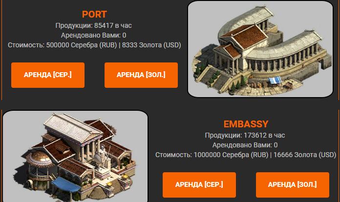 New Empire. org Z69