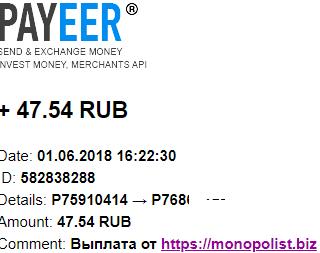MONOPOLIST. BIZ-экономический симулятор - Страница 2 Z76