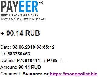 MONOPOLIST. BIZ-экономический симулятор - Страница 2 Z77