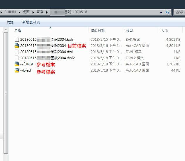 [問題]CAD2013外部參考檔案降轉無法在2004顯示 15266210