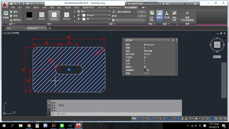 AutoCAD教學 幾何圖形習題01 T111