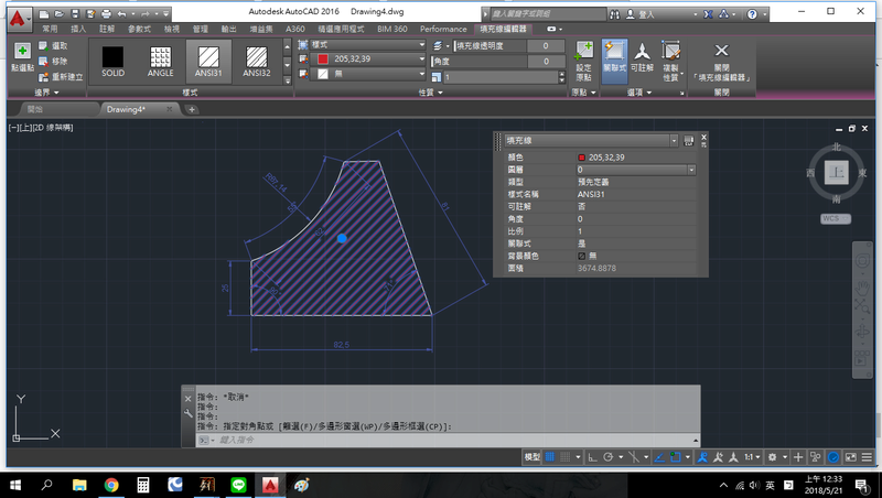 AutoCAD教學 幾何圖形習題04 T411