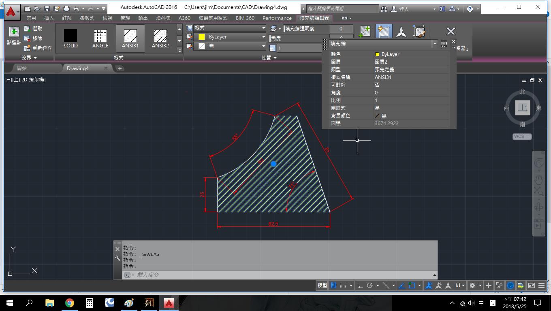 AutoCAD教學 幾何圖形習題04 T4ok10