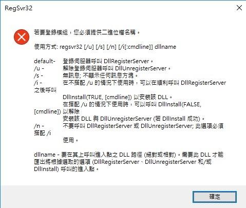 "Installation problem of K-Lite Mega Codec Pack 14.1.5 stop at ""Registering files..."" Regsvr10"