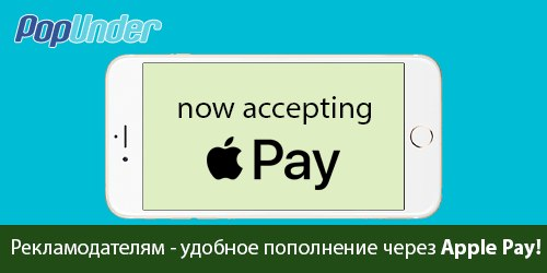 Popunder.ru – давайте знакомиться! - Страница 4 Hja32t10