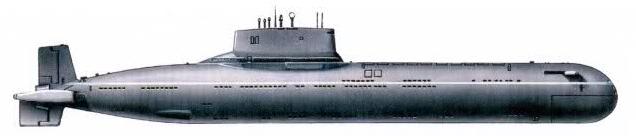 Capacités de la Marine de Guerre Dosmo210