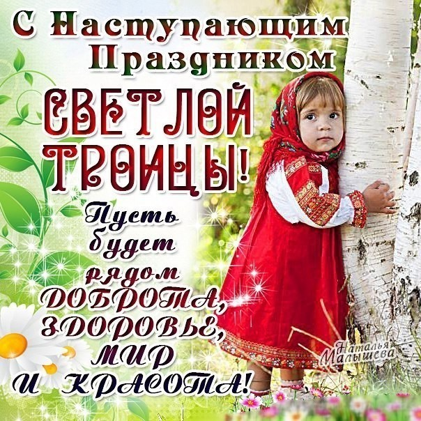 Поздравления - Страница 3 Image_10