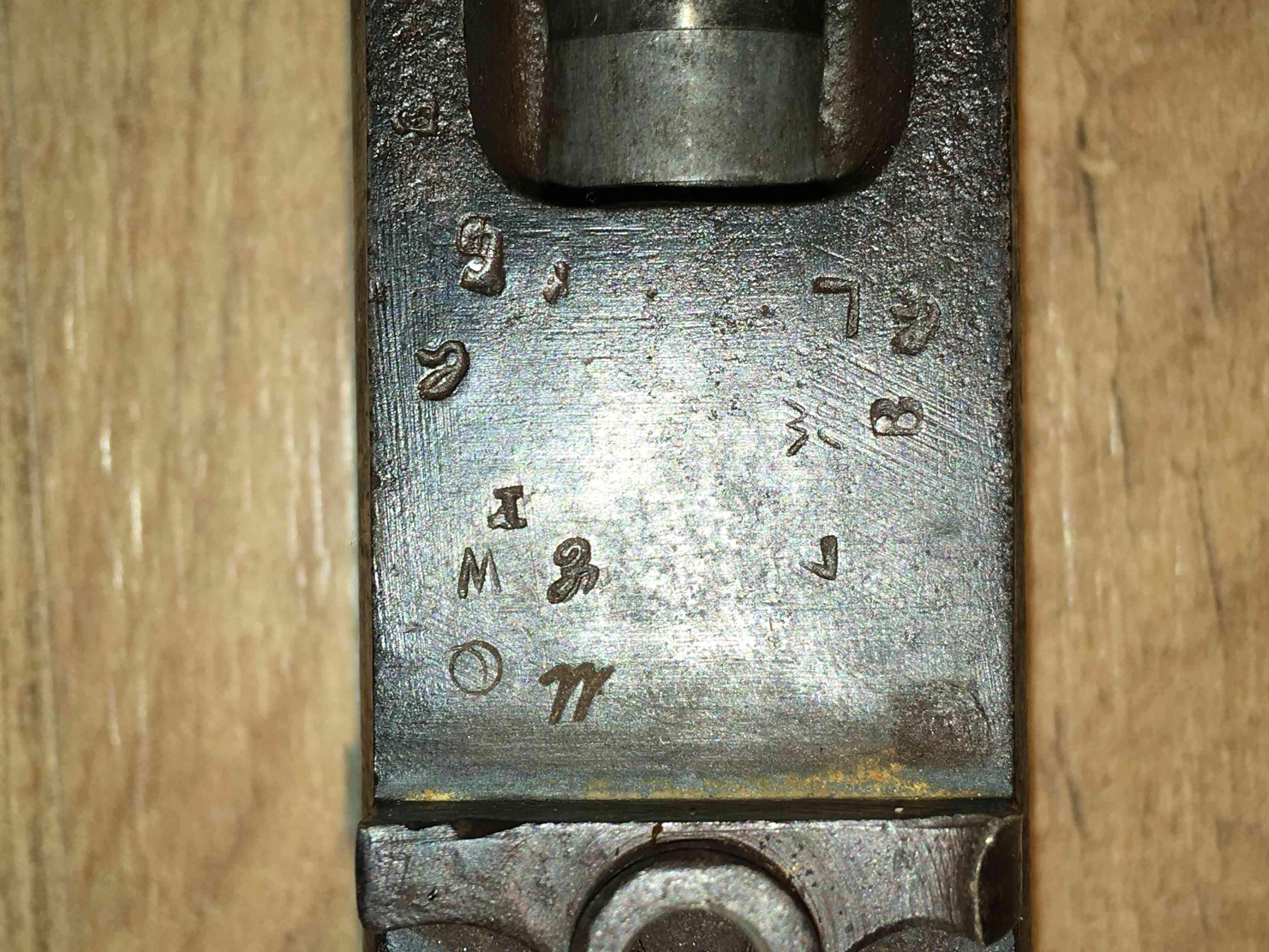 Mauser 98 ERFURT Img_4213