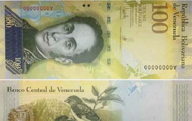 Bolívar Fuerte