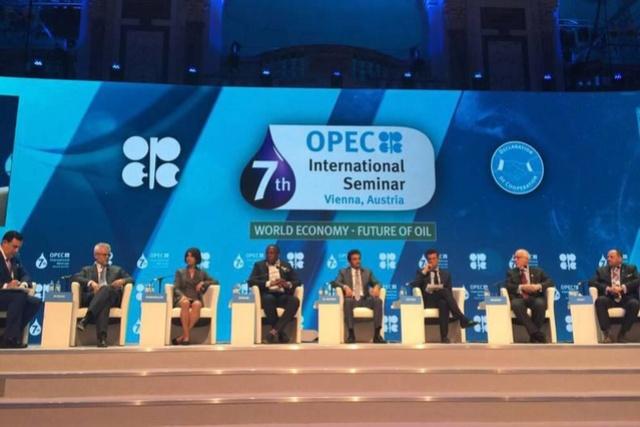 Conferencia OPEP