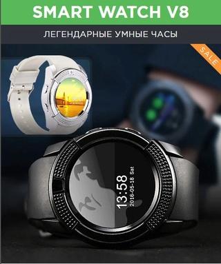Часы Smart Watch V8 Screen21