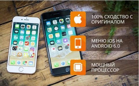 Реплика iPhone X / 8 / 8 plus Screen22
