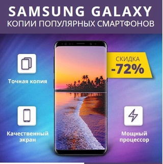 Samsung s9 / s9+ / note8 Screen23