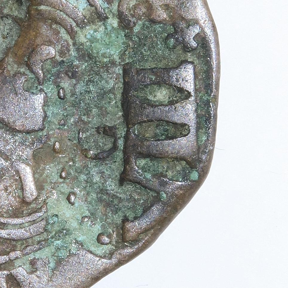 4 Maravedies de Felipe III de 160? (ceca de cuenca) resellados  Revers16