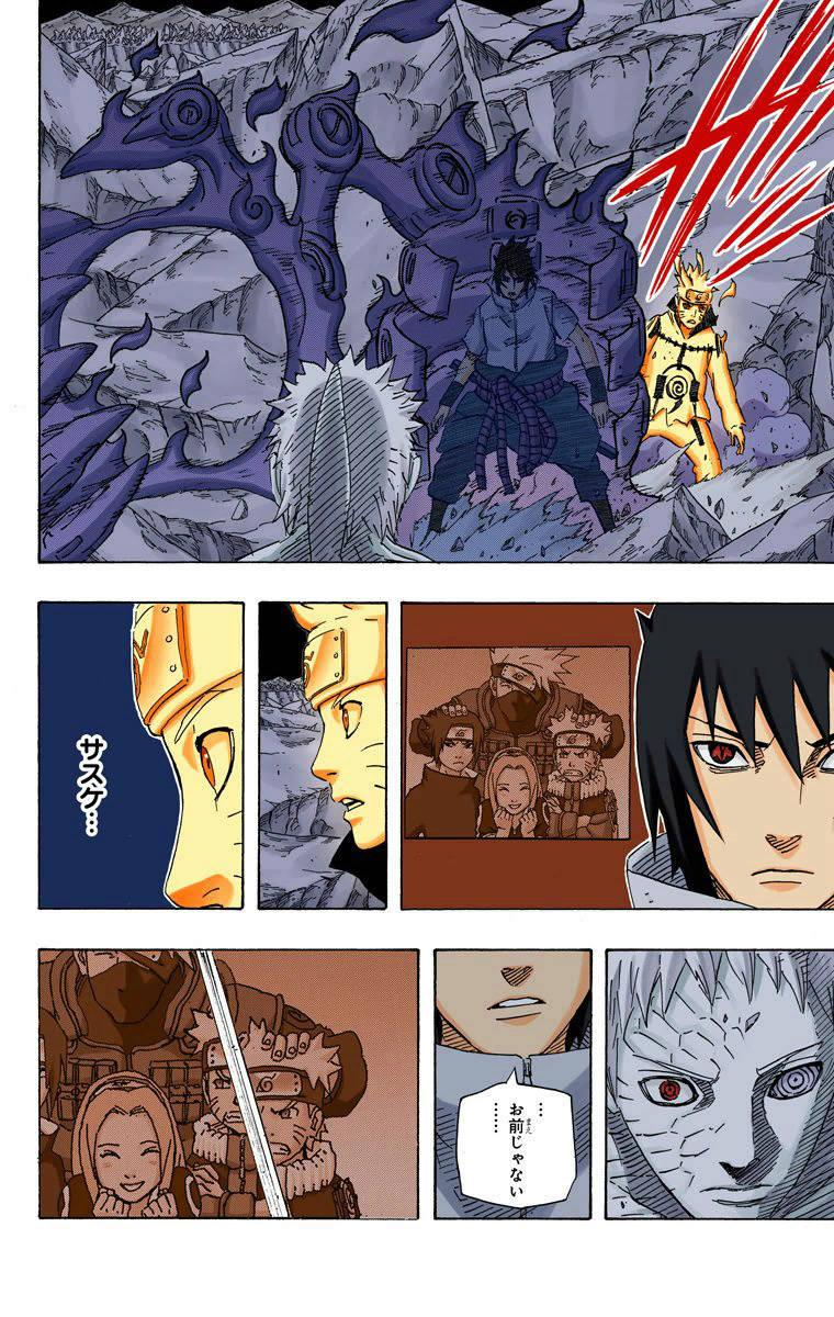 Anulação de Ninjutsus do Onmyouton e sua influência na luta do vale do fim - Página 2 03910