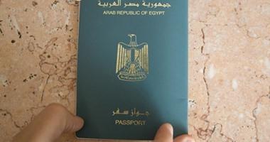 40 دولة يمكن زيارتها بالباسبور المصرى بلا تأشيرة.. تعرف عليها  32015110
