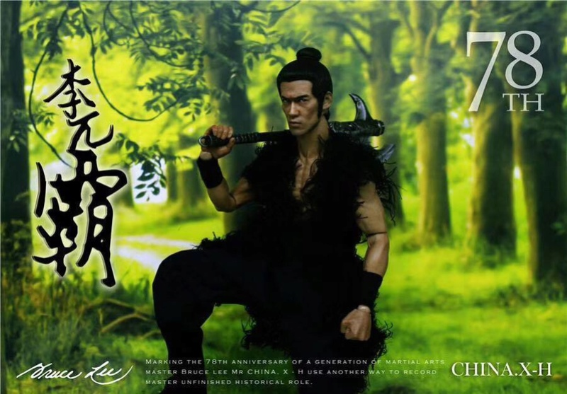 brucelee - NEW PRODUCT: CHINA.X-H Bruce 78th Anniversary 1/6 Action figure 114