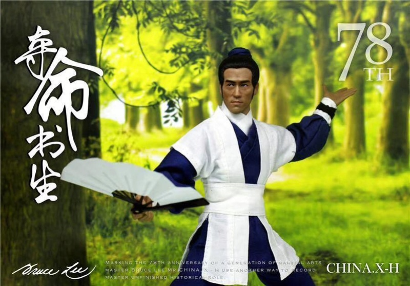 brucelee - NEW PRODUCT: CHINA.X-H Bruce 78th Anniversary 1/6 Action figure 214