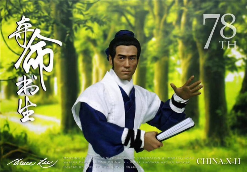 brucelee - NEW PRODUCT: CHINA.X-H Bruce 78th Anniversary 1/6 Action figure 314