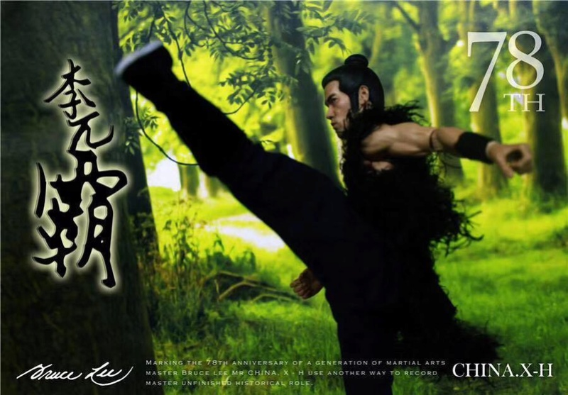 brucelee - NEW PRODUCT: CHINA.X-H Bruce 78th Anniversary 1/6 Action figure 514