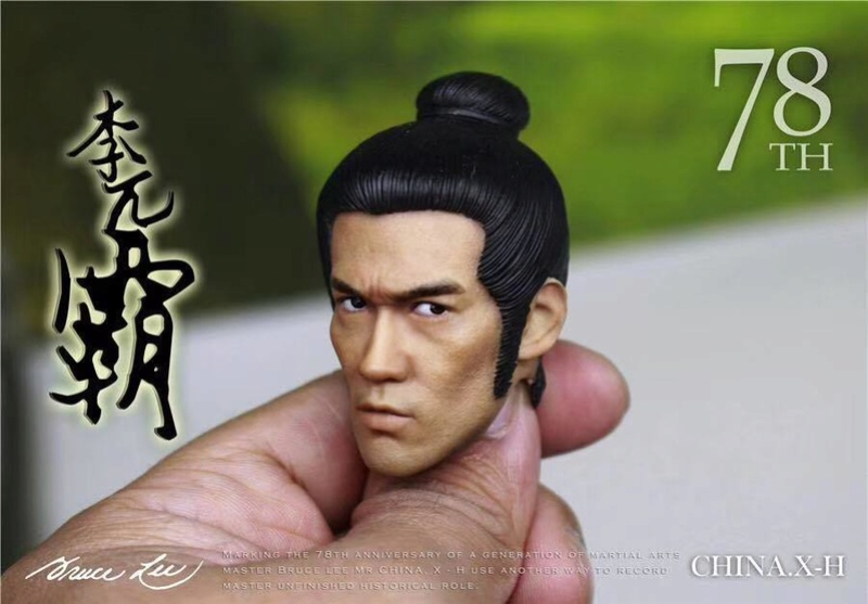 brucelee - NEW PRODUCT: CHINA.X-H Bruce 78th Anniversary 1/6 Action figure 614