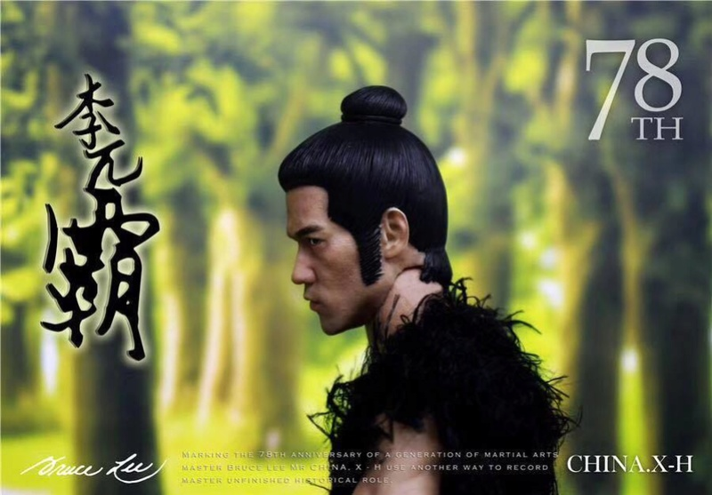 brucelee - NEW PRODUCT: CHINA.X-H Bruce 78th Anniversary 1/6 Action figure 714