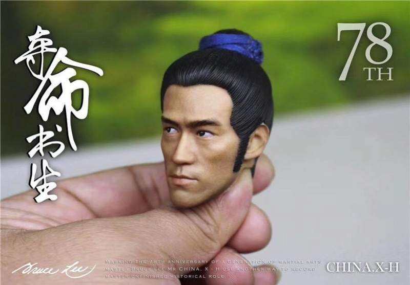 brucelee - NEW PRODUCT: CHINA.X-H Bruce 78th Anniversary 1/6 Action figure 814