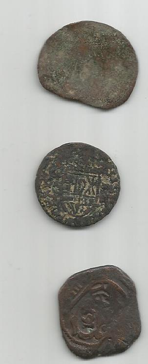 identificacion de monedas Atenci15