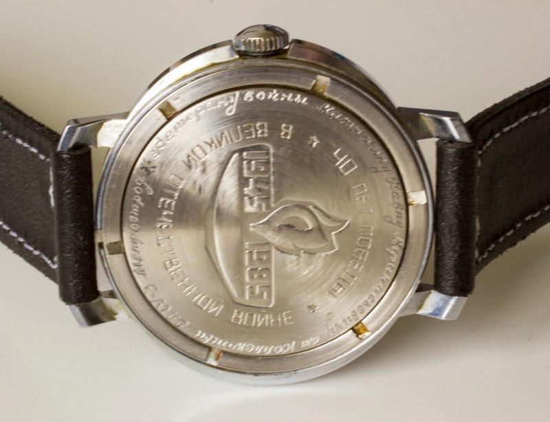 Les montres soviétiques commémoratives de la victoire  S-l16013