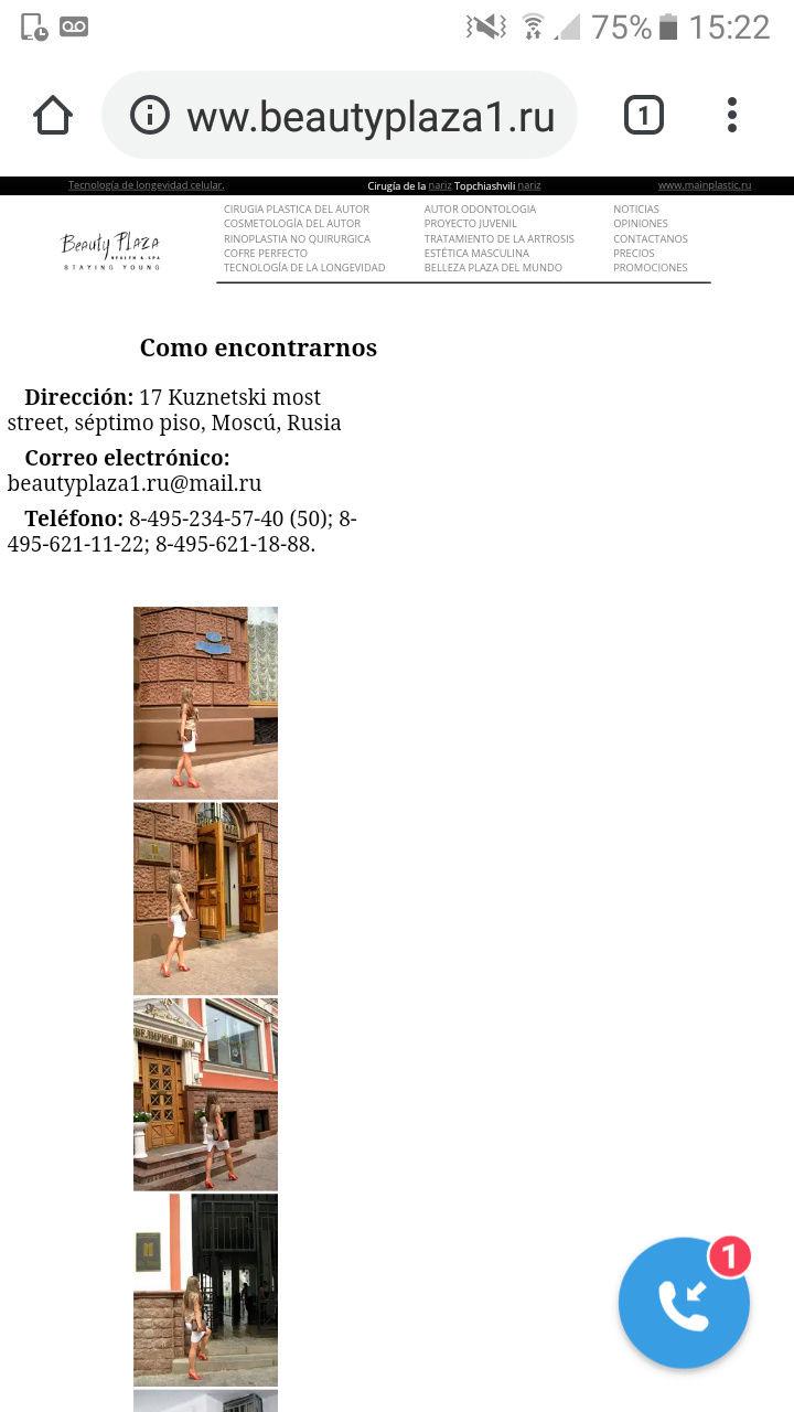 Clavo PRECICE - (alargamiento de huesos para ganar estatura) - España / América Latina - Página 33 Screen13