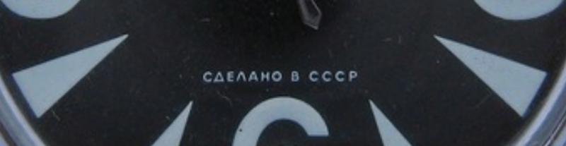 Inscription cyrillique petite zéro noir 20181210