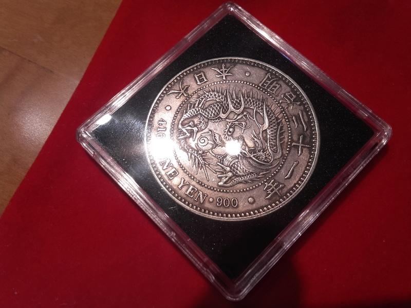 Preciosa moneda de Japon que quisiera que valorarais. 20181218