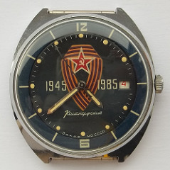 Les montres soviétiques commémoratives de la victoire  86010110